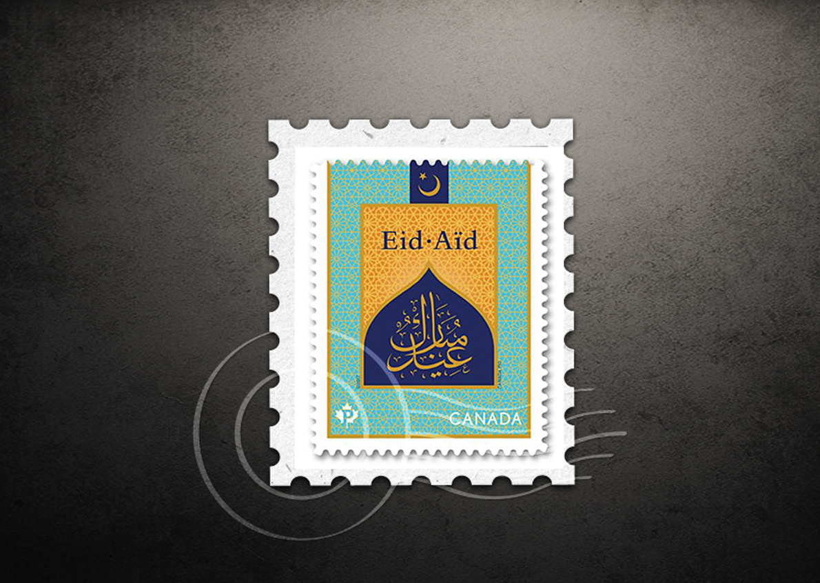 A stamp to live together, an event that we like